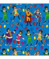 1x rollen inpakpapier cadeaupapier club van sinterklaas blauw 200 x 70 cm