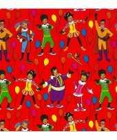 1x rollen inpakpapier cadeaupapier club van sinterklaas rood 200 x 70 cm